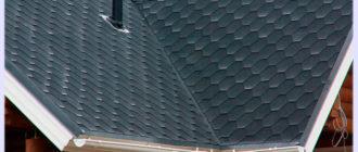 Пример мягкой черепицы на двухскатной крыше