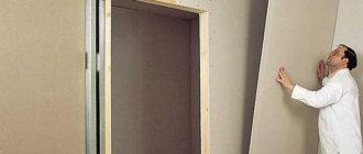 Выравнивание стен листом гипсокартона