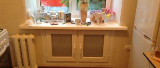 Пример холодильника под окном в хрущевке