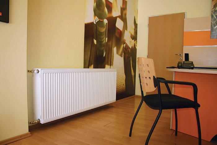 Панельный радиатор отопления